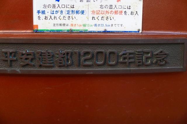 9S0A4305_1280x853_補正済.jpg