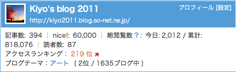 スクリーンショット 2012-01-21 23.38.37.png