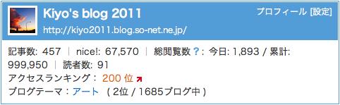 スクリーンショット 2012-03-24 18.29.04.png