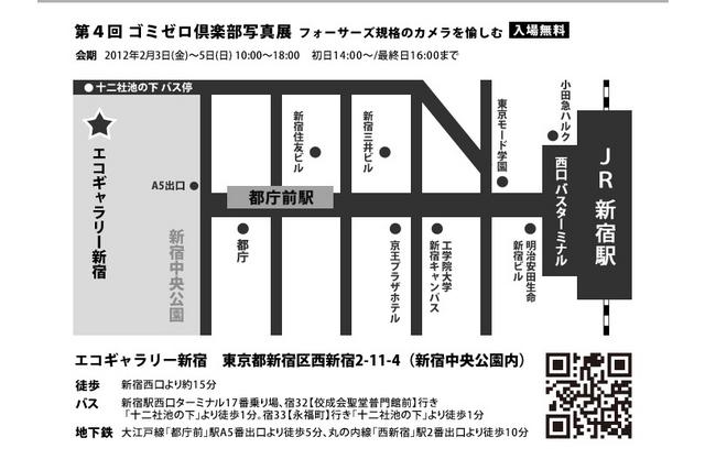 dm_map_2012_half.jpg
